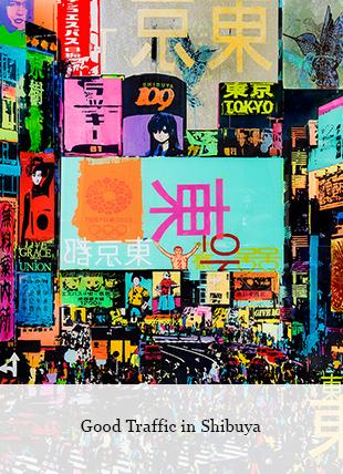 Good Traffic in Shibuya von Sandra Rauch