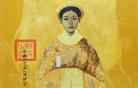 Bui Huu Hung: Royal Lady I