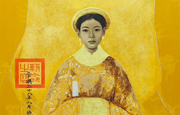 Framed Wall Art Prints: Bui Huu Hung: Royal Lady I
