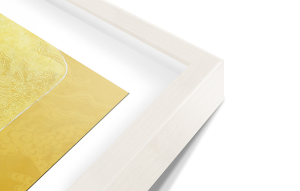Framed Wall Art Prints: The showcase frame.